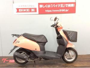 スズキ/レッツG 前かご付き 2015モデル