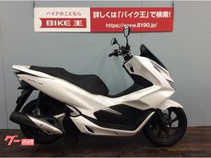 ホンダ/PCX 2018年モデル 純正スマートキー2本