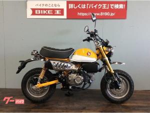 ホンダ/モンキー125 2019年モデル ノーマル車両