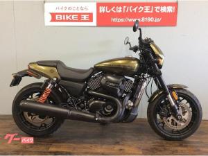 HARLEY-DAVIDSON/XG750A ストリートロッド エンジンガード付 ヘルメットホルダー付 2017モデル