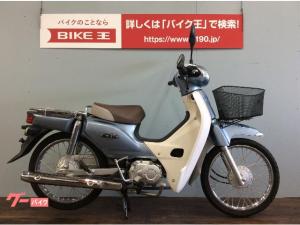 ホンダ/スーパーカブ110  2012年モデル 前かご付き