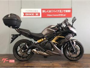 カワサキ/Ninja 400 リアキャリア・ボックス・スライダー付き スクリーンカスタム