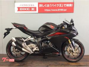 ホンダ/CBR250RR  2017モデル
