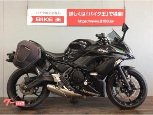 カワサキ/Ninja 650 ワンオーナー車 サドルバッグ・マウントバー付き