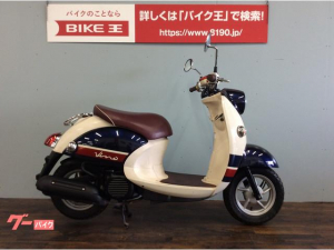 ヤマハ/ビーノ 2013モデル
