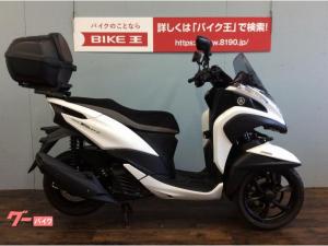 ヤマハ/トリシティ155 スクリーンカスタム スマホホルダー付き 2018年モデル