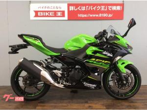 カワサキ/Ninja 400 ハンドルマウントバー・USB付き