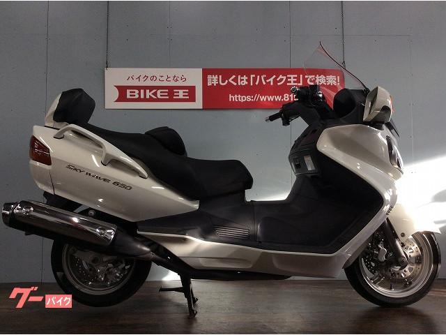 スズキ スカイウェイブ650LX 純正キー2本の画像(愛知県