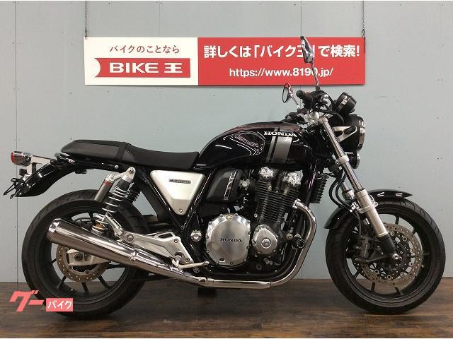 ホンダ CB1100RS ワンオーナー車 Eパッケージ スライダー付き 2018年モデルの画像(愛知県