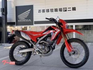 ホンダ/CRF250L Type LD