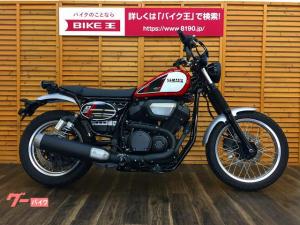 ヤマハ/SCR950 ミラーカスタム