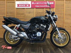 ホンダ/CB400Super Four VTEC SPEC2