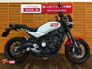 ヤマハ/XSR900 オーセンティック外装 Y'Sギアスクリーン グリップヒーター装備