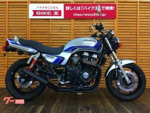 ホンダ/CB750 スペシャルエディション