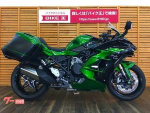 カワサキ/Ninja H2 SX SE  パニアケース付