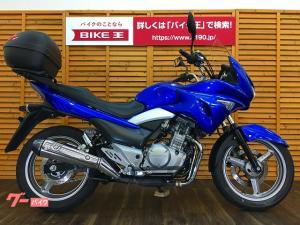 スズキ/GSR250S エンジンガード リアボックス装備