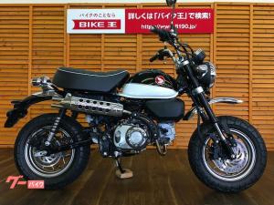 ホンダ/モンキー125 TAKEGAWA RSスポーツマフラー付き 2019年モデル
