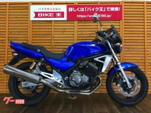 カワサキ/BALIUS-II スクリーン付き 後期型