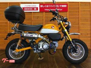 ホンダ/モンキー125 OVER製マフラー フェンダーレス リアボックス付
