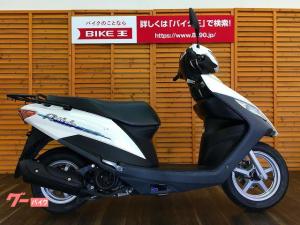スズキ/アドレス125 2018年モデル