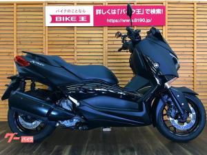 ヤマハ/X-MAX250 ショートスクリーン 2019年モデル