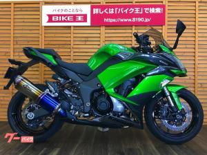 カワサキ/Ninja 1000 ABS フルエキワイバーンマフラー付