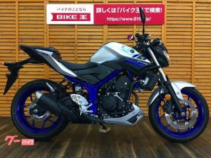 ヤマハ/MT-25 ヘルメットホルダー付 2016年モデル