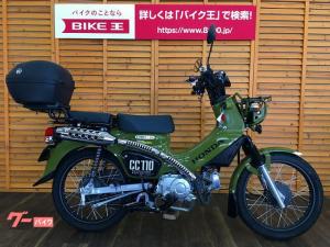 ホンダ/クロスカブ110 TAKEGAWAマフラー タンデムシート付き
