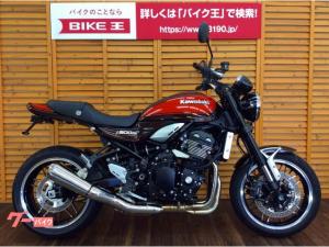 カワサキ/Z900RS エンジンスライダー フェンダーレスカスタム