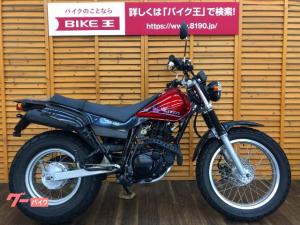 ヤマハ/TW225E 2006年モデル ノーマル