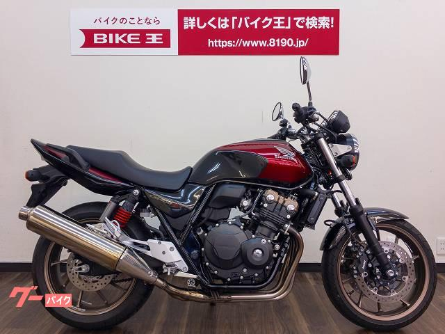 ホンダ CB400Super Four VTEC RevoSpecial Editionの画像(静岡県