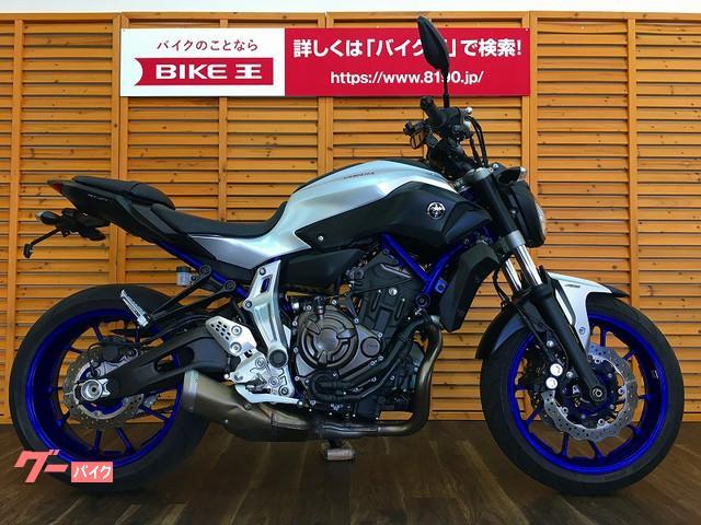 ヤマハ MT-07 ABS フェンダーレスの画像(静岡県