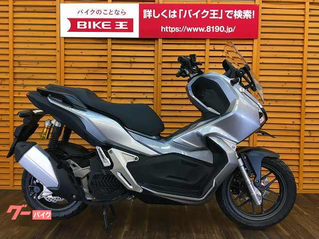 ホンダ ADV150の画像(静岡県