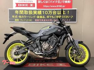ヤマハ/MT-07 ABS フルノーマル