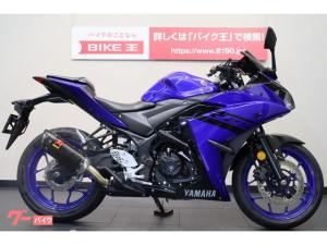 ヤマハ/YZF-R25 ABS アクラポマフラー