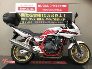 ホンダ/CB400Super ボルドール VTEC Revo ツーリングカスタム