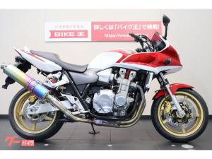 ホンダ/CB1300Super ボルドール モリワキマフラー
