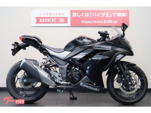 カワサキ/Ninja 250 2017年モデル