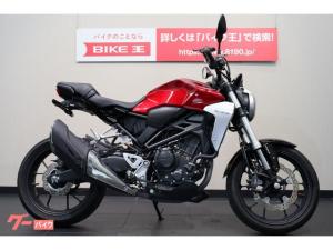 ホンダ/CB250R フェンダーレス