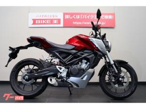 ホンダ/CB125R 2018年モデル