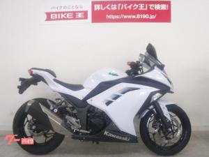 カワサキ/Ninja 250 EX250L 2015年式モデル 社外レバー グリップ USB付き
