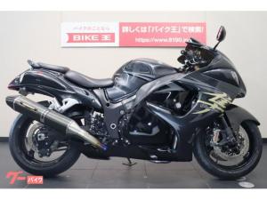 スズキ/HAYABUSA1300 ヨシムラマフラー