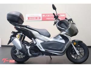 ホンダ/ADV150 ABS トップボックス付