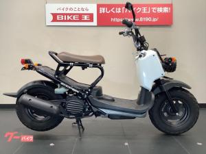 ホンダ/ズーマー