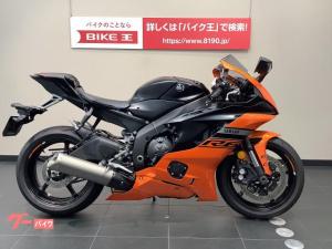 ヤマハ/YZF-R6 ローダウン 2020年モデル