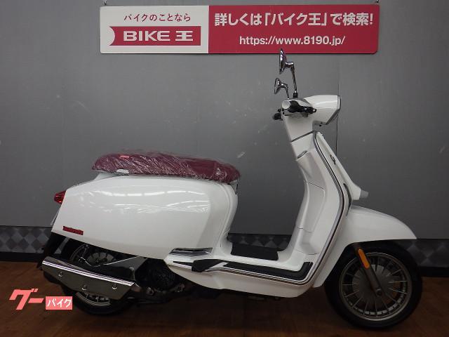 LAMBRETTA V200 Specialの画像(愛知県