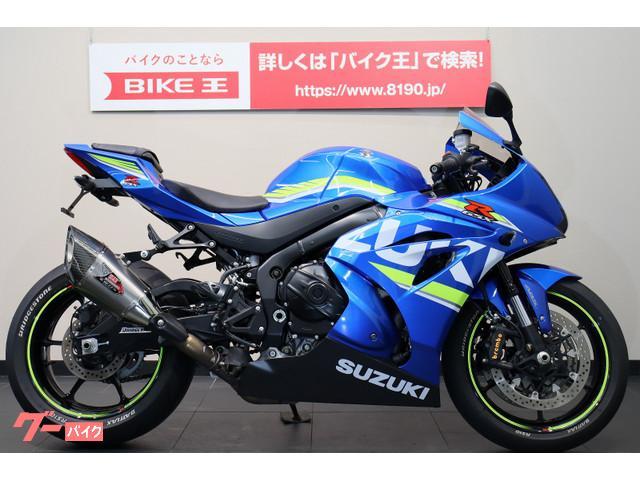 スズキ GSX-R1000 ABS ヨシムラサイレンサーの画像(愛知県