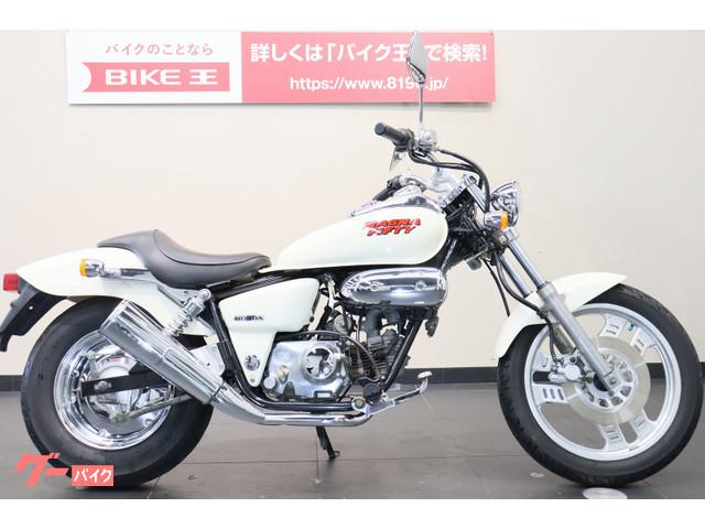 ホンダ MAGNA FIFTY 生産終了モデルの画像(愛知県