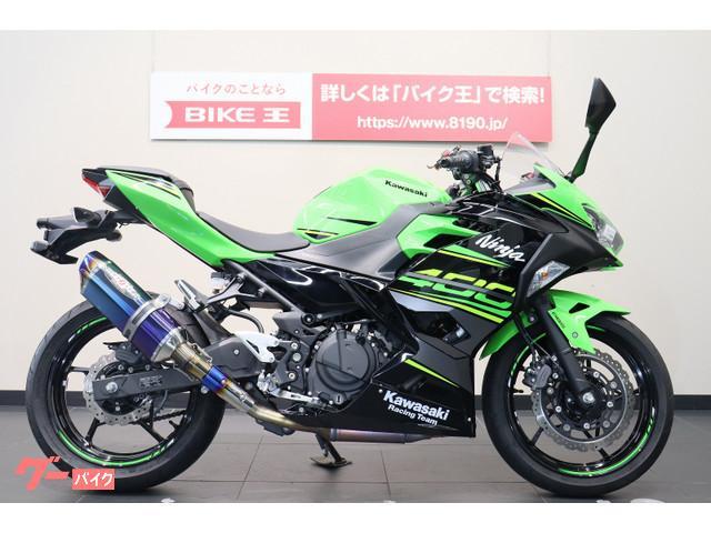 カワサキ Ninja 400の画像(愛知県