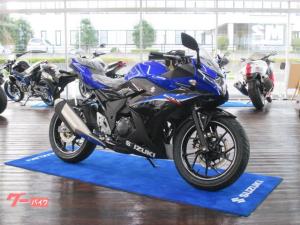 スズキ/GSX250R 2020年モデル クリスタルブルーメタリック